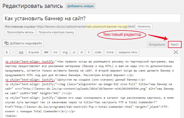 Как в html сделать жирный текст