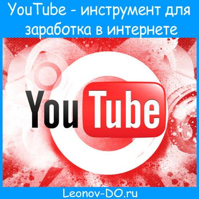 bystavstava foto youtube № 76584