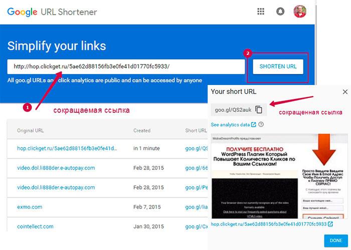 Сайты где можно рекламировать партнёрские ссылки контекстная реклама в интернете стоимость